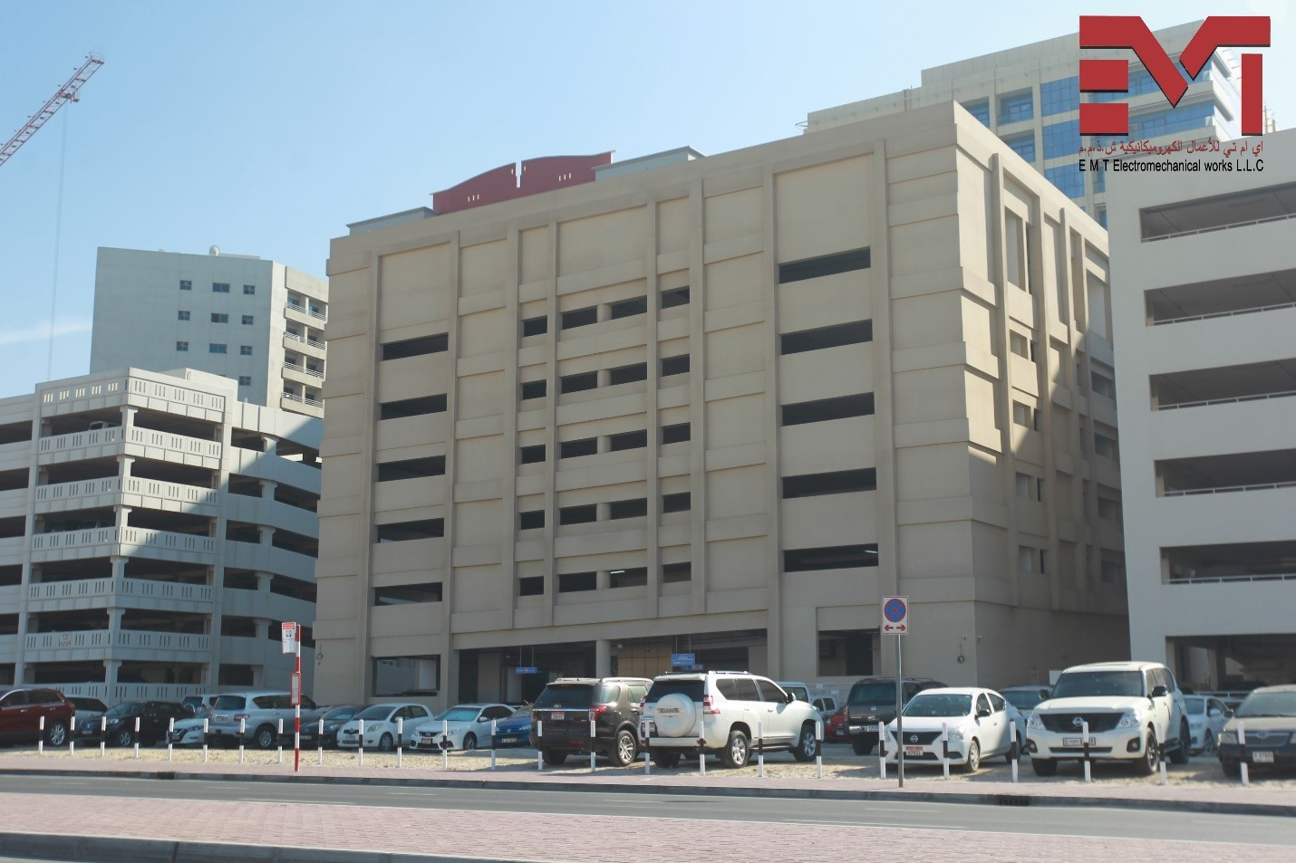 c G+6 CAR PARKING BUILDING AL NAHDA 1ST